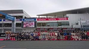 2015-11-22_TGRF2015-富士5
